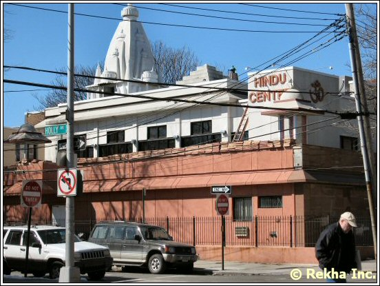 hindu center temple image © NYIndia.us & Rekha Inc.