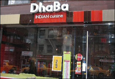 Dhaba Lexington Avenue